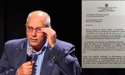 ANPP Alpidio Alonso